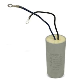 ICAR 50uf Capacitor, Fly Lead